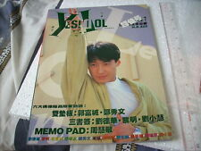 a941981 Leon Lai  黎明 ETC Yes Idol Volume 7