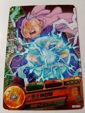 Carte Dragon Ball Z DBZ Dragon Ball Heroes Ultimate Booster Pack #HUM3-05 Promo