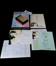 MEZON IKKOKU KANKETSU HEN MSX 2 Mega Rom VRAM128 Japanese Pana Amusament