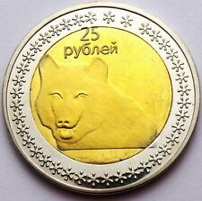 BURYATIA REPUBLIC RUSSIA 25 ROUBLES 2014 ANIMAL WOLF BIMETALLIC UNC