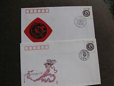 China 1989 Lunar FDC A&B-Snake