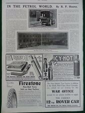 1915 ADVERT ACTIVE SERVICE NOVELTY WHISTLE/COMPASS/PENCIL TINDER LIGHTER WW1 WWI