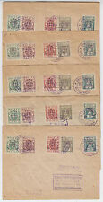 B4553: (5) Poland #B6-10 on (5) Registered Covers