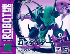 New Bandai Robot Spirits SIDE MASHIN GATTAIDAR