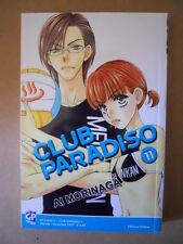 Club Paradiso Vol.11 2010 AI Morinaga edizione Gp Manga  [G459]