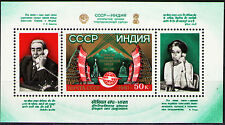 Russia 1981 Sc5007  MiBlk153 1 SS  mnh 1st direct telephone link with India.