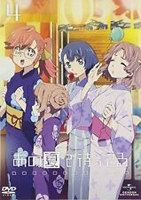 ANIME-ANO NATSU DE MATTERU (WAITING IN THE SUMMER) 4-JAPAN DVD M13
