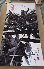 AJ Frena Seven Samurai Private Commission Movie Art Print Poster Not Mondo