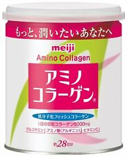 Japan meiji Amino Collagen  Powder Can type 200g 28days F/S