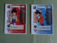 SDCC Comic Con Exclusive DragonBall Z CCG Vegeta P1 Goku P2 Promo Cards