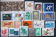 Bulgaria-lot stamps (ST64)