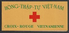 Vietnam stamps 1952 YV 17 Red Cross BOOKLET  MNH  VF