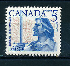 CANADA 1960 TERCENTENARY OF BATTLE OF THE LONG SAULT SG516 BLOCK OF 4 MNH