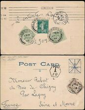 POSTAGE DUE 1908 FRANCE PC GB KE7 + SOWER COMBINATION ENTENTE CORDIALE