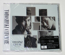 DBSK TVXQ - Catch Me -If you wanna- (KOREA ver) [Normal Edition] CD+Photoacrd