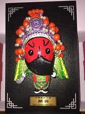 Chinese Drama Character Guan Yu Figurine 3D Plaque