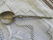 London England  Sterling Coronation Anointing Spoon Ornate Handle