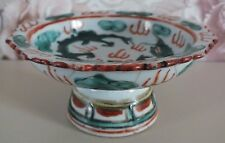 Chinese Doucai Dragon Stem Dish c.1760-1800 VERY RARE