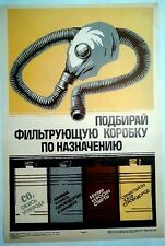 Original Vintage Soviet Union Poster. Choose Gas-Mask Filter Accordingly!
