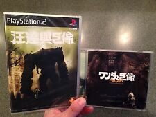 PS2 Shadow of the Colossus Japan Import sealed game and soundtrack Roar of Earth