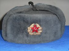 Soviet Russian Army Officer Cadet Winter Uniform Hat Cap Sheepskin Fur Size 56