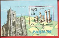 Notre Dame Schachweltmeisterschaft Schach Block 178 Kambodscha