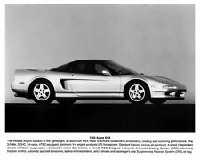 1993 Acura NSX Automobile Photo Poster zua3784-9NBLL4