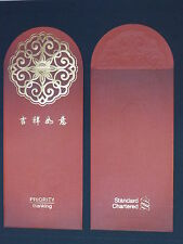 ANG POW RED PACKET - STANDARD CHARTERED BANK (2PCS) A002