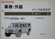 JDM USED TOYOTA MEGA CRUISER BXD20 Original Genuine Parts List Catalog JAPAN