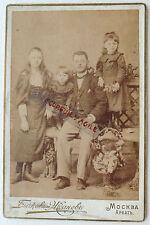 PHOTO Hdahobr MOSCOU RUSSIE MOCKBA RUSSIA FAMILLE père et enfants M753