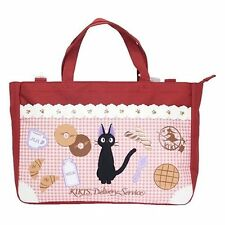 Marushin Kiki's Delivery Knitted 3-way Tote Bag Favorite Bread from Japan