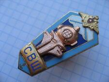 RUSSIA BADGE  Navy Higher school of DIVER DIVE SCUBA Graduation Hige Grade! (4)