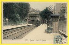CPA 75 PARIS en 1906 GARE de PASSY Chemins de Fer TRAIN à Vapeur Railway Station