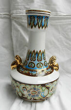 Large vintage chinois émaillé vase-zhong guo chao cai-c 1960s/1970s