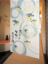 JAPANESE Noren Curtain HAPPY FUGU FISH NEW FROM JAPAN