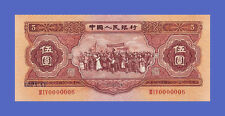 CHINA - 5 Yuan 1953s - Reproductions - See description!!!
