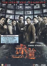 Helios DVD Jacky Cheung Nick Cheung Choi Si Won Chang Chen NEW Eng Sub R3