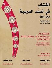 Al-Kitaab Fii A Textbook For Beginning Arabic Part 1 with separate CDs