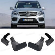 Car Mud Flaps Splash Guard Fender Mudguard for 2017 Up Mercedes-Benz GLE 350 SUV
