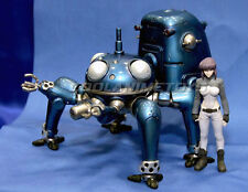 Anime Ghost in the Shell Tachikoma 1/24 model kit Wave Cyborg Motoko US Seller