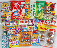 Japanese Candy Snack Assorted 30pcs set Food Dagashi Ramune BBQ Potato / CR30A