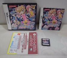 DS -- Kirarin Revolution Atsumete -- Can data save! Nintendo DS, JAPAN. 52828