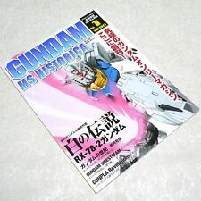 GUNDAM MS HISTORICA OFFICIAL FILE MAGAZINE 01 RX-78-2 SF Robot Anime Book Mint