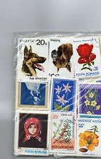TIMBRES EUROPE / ROUMANIE : 400 TIMBRES TOUS DIFFERENTS/EUROPE ROMANIA STAMPS