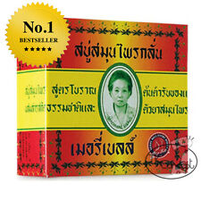 150 grams MADAME HENG NATURAL SOAP BAR MERRY BELL ORIGINAL THAI HERB++