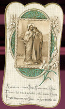ANTIQUE  HOLY CARD OF COMMUNION WITH JESUS