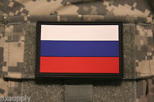 """russia flag patch pvc hook and loop backing russian tactical 3"""" x 2"""""""