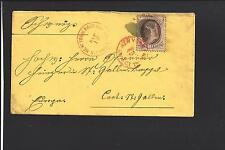 "NEW YORK NEW YORK COVER,1872.  TRANSATLANTIC ""SWITZERLAND"". BACKSTAMP."