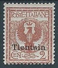 1917-18 UFFICIO POSTALI IN CINA TIENTSIN AQUILA 2 CENT MH * - W007