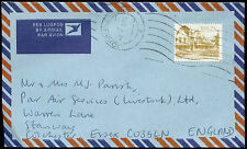 South Africa 1985 Commercial Air Mail Cover To UK #C31536